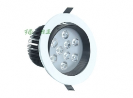 LED Adjustable ceiling spotlight THSD-5-8W