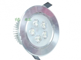 LED Adjustable ceiling spotlight THSD-5-5W